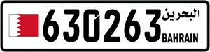 630263