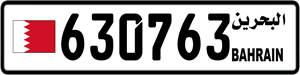 630763