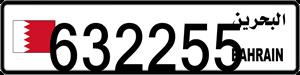 632255
