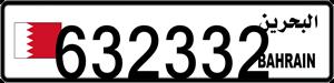 632332