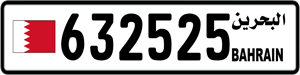 632525