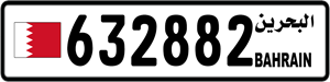 632882
