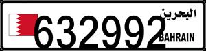 632992
