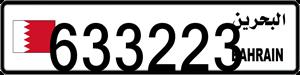633223