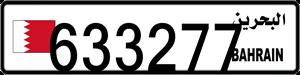633277