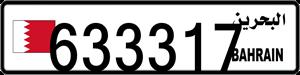 633317