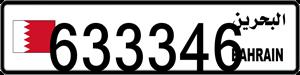 633346