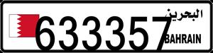 633357