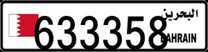 633358