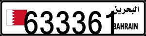 633361