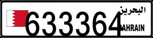 633364