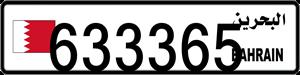 633365