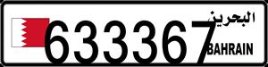 633367
