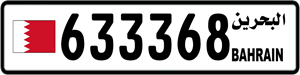 633368