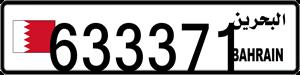 633371
