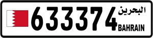 633374