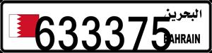 633375