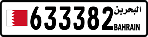 633382