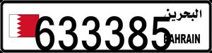 633385
