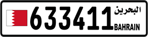 633411