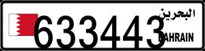 633443
