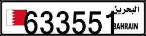 633551