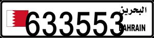 633553