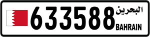 633588
