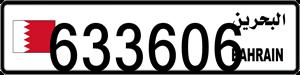 633606