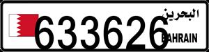 633626