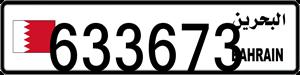 633673