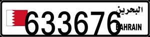 633676