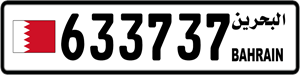 633737
