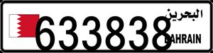 633838