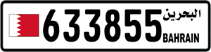 633855