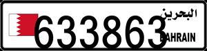 633863