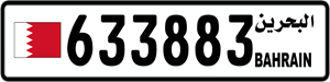 633883