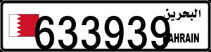 633939