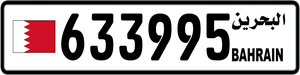 633995