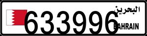 633996