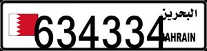 634334