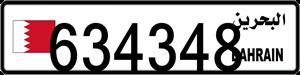 634348