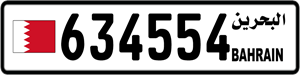 634554