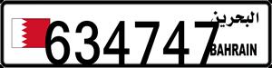 634747