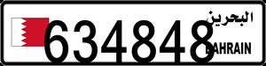 634848