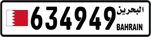 634949