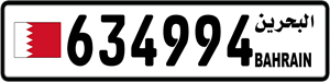 634994