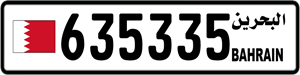 635335