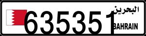 635351
