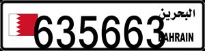 635663